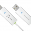 JUC100 Wormhole Switch - USB Transfer Cable